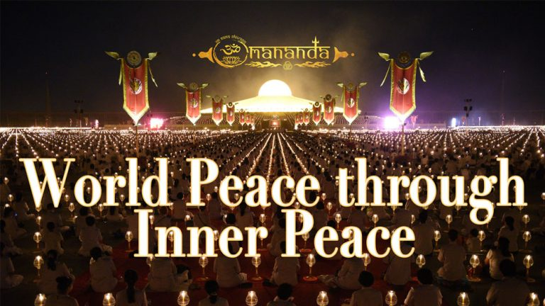 World Peace through Inner Peace (Video)